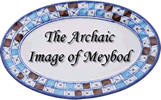 The Archaic Image of Meybod | Maybod | Meybod | میبد
